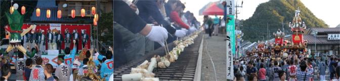下仁田町の祭り・イベントの様子