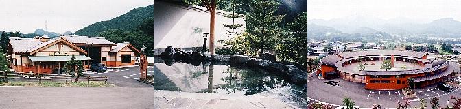 下仁田町内の休憩施設