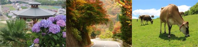 下仁田町の風景