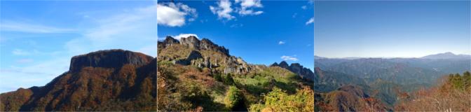 下仁田町の山の風景