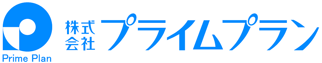 プライムプランロゴ