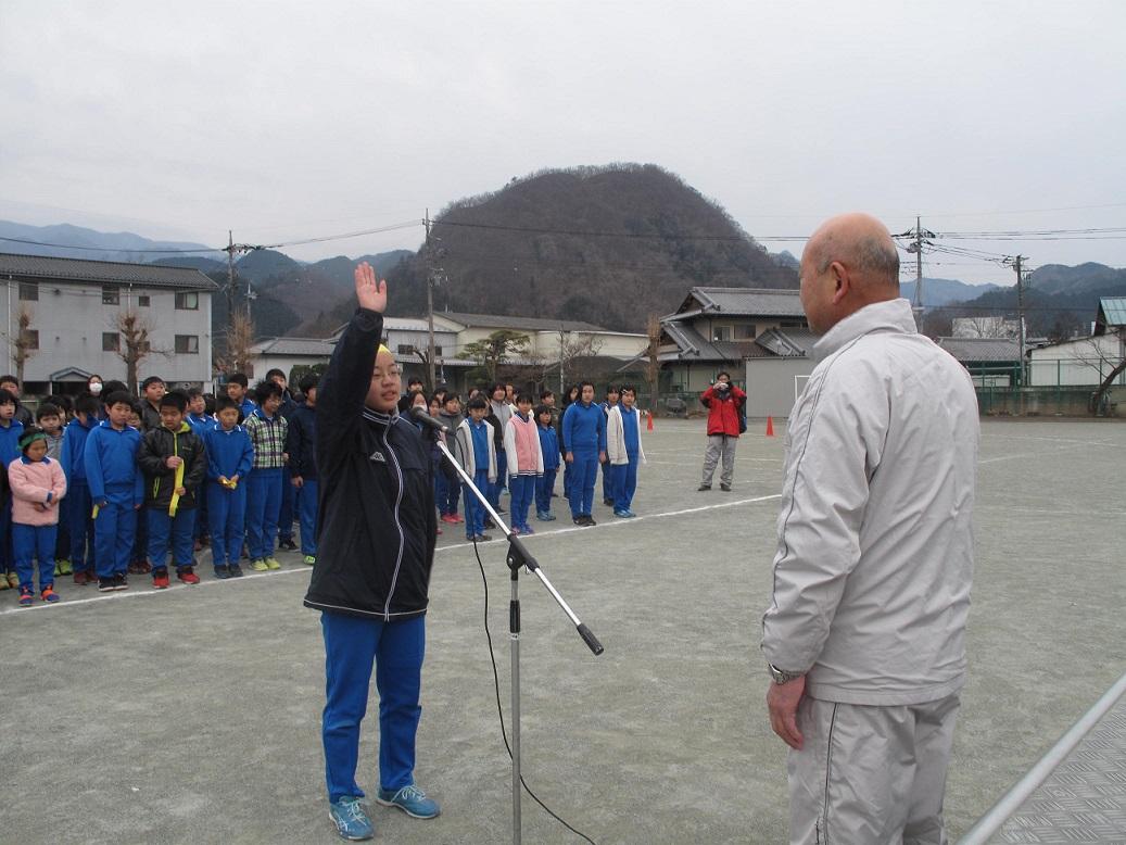 教育課:第36回選手宣誓.JPG
