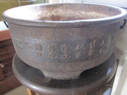 中小坂鉄山製 鋳鉄大火鉢