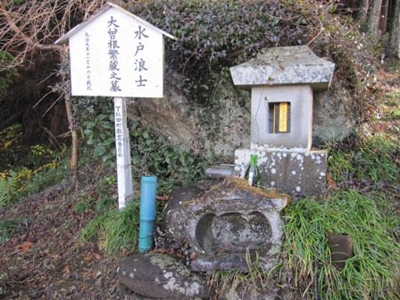 下仁田戦争跡5
