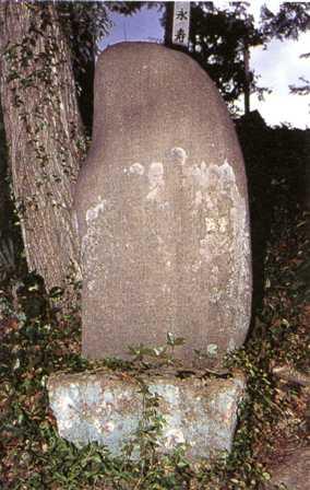永寿寺の芭蕉句碑