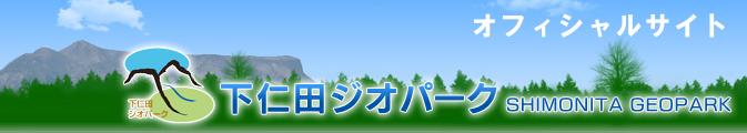 geo_official.jpg