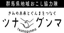 管理者用(空き家バンク):logo2.png