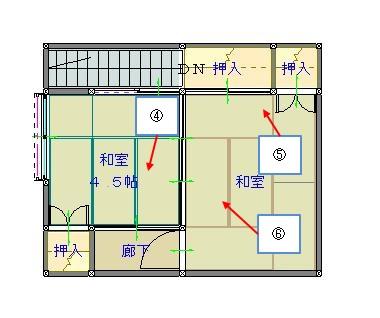 地域創生課(空き家バンク):Shimazaki-2.JPGの画像