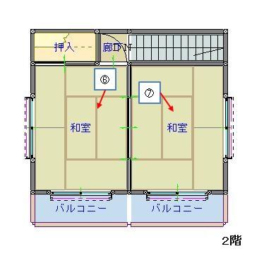 地域創生課(空き家バンク):No.58madori2.jpgの画像