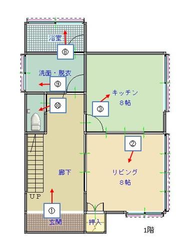 地域創生課(空き家バンク):No.55madori1.jpgの画像