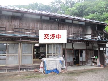 地域創生課(空き家バンク):56gaikankousyou.jpgの画像