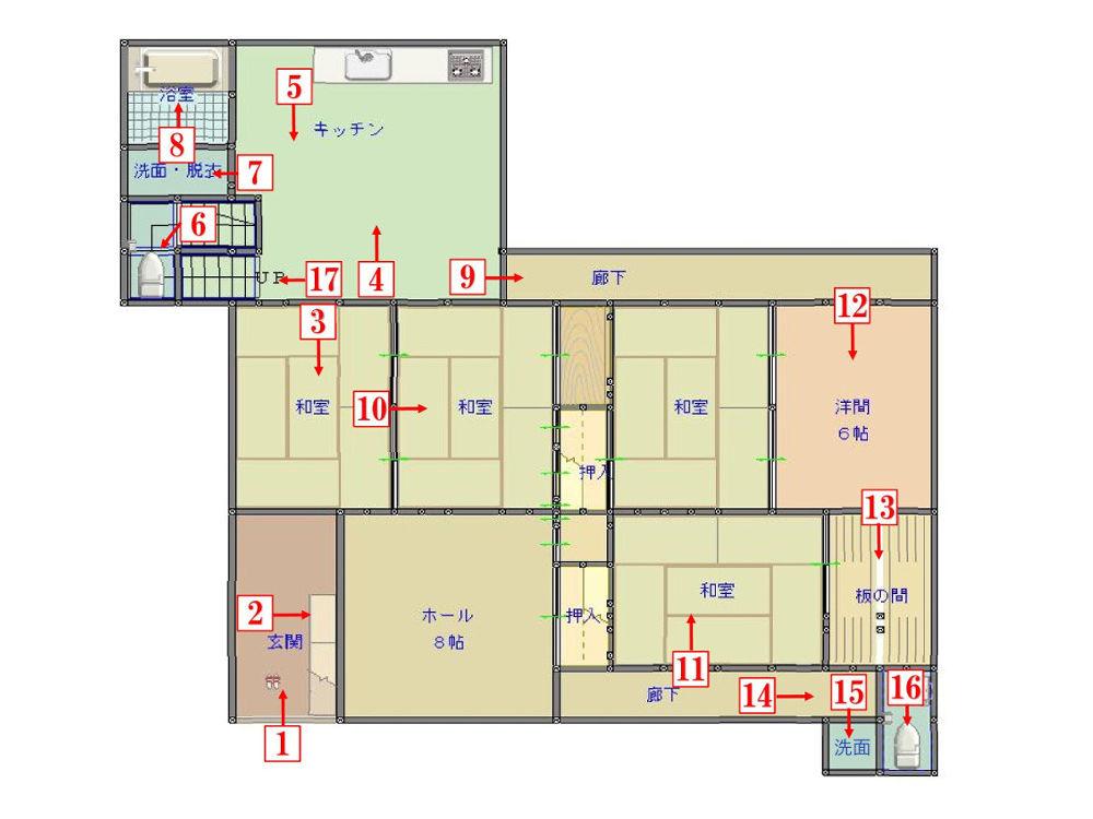 企画課(空き家バンク):74mitorizu-1の画像
