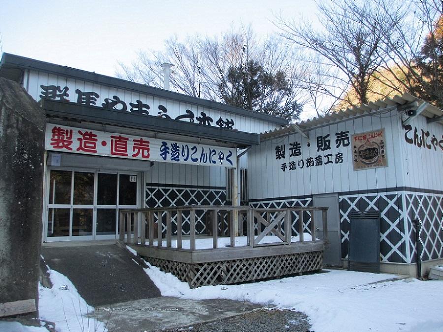 地域創生課(空き家バンク):57gaikan1.1.jpgの画像
