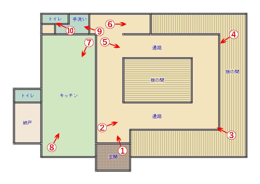 地域創生課(空き家バンク):No66-00.jpgの画像