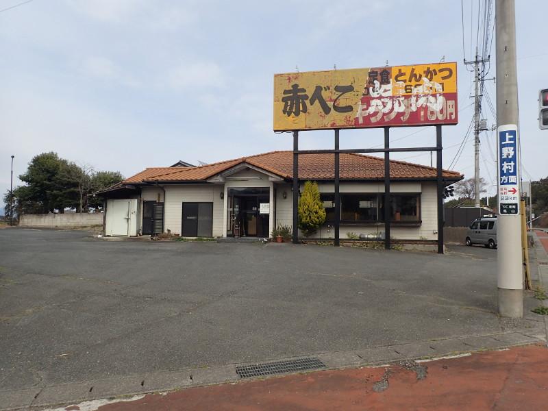 地域創生課(空き家バンク):No66外観.JPGの画像