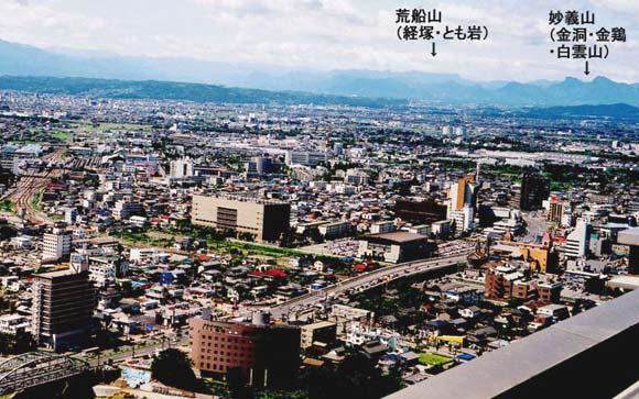 県庁からの眺め