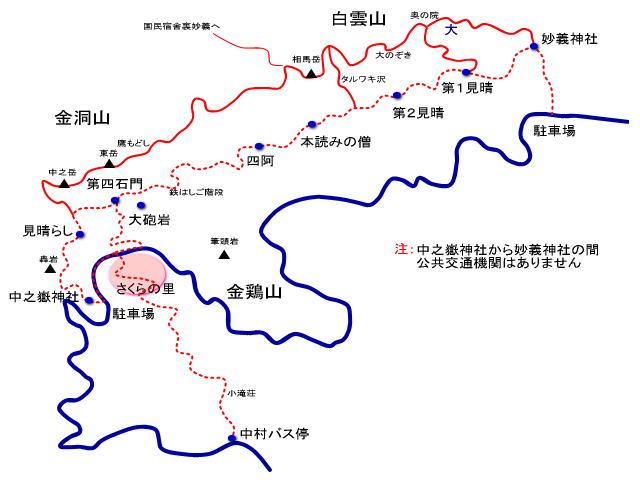 登山マップ画像