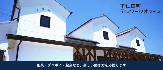 管理者用:terewa-ku01.pngの画像